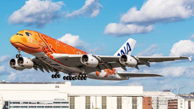 Airbus A380-800 (JA383A) - Test-Reg. F-WWAL<br />First Cabinflight