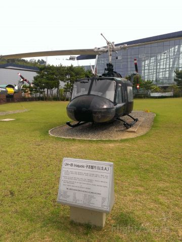 — — - Korean Aerospace Industries (KAI) Aerospace Museum in Sacheon, Korea