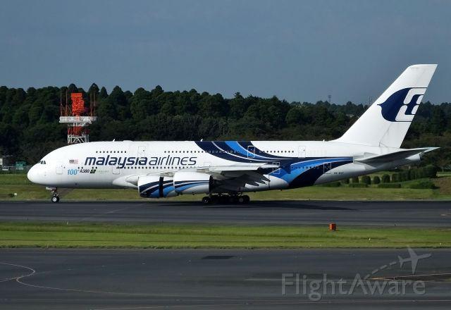 Airbus A380-800 (9M-MNF) - Landing at NRT R/W16L (2017/09/22)