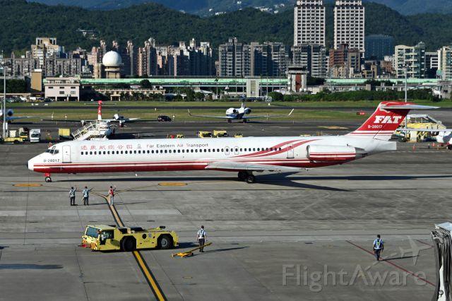 McDonnell Douglas MD-82 (B-28017)