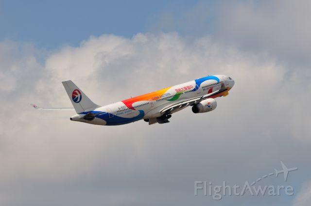Airbus A330-300 (B-6127) - 2012/3/14