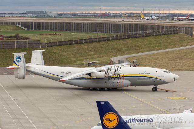 Antonov Antheus (09307)