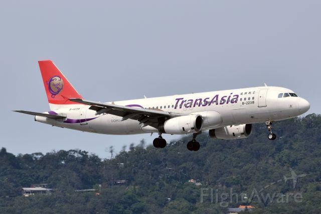Airbus A320 (B-22318)