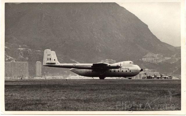 — — - Royal Air Force Far East Argosy,HKG Kai Tak,early 1960s