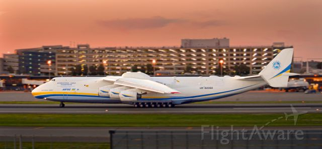 Antonov An-225 Mriya (UR-82060) - The Antonov 225 leaving Minneapolis International airport in July.