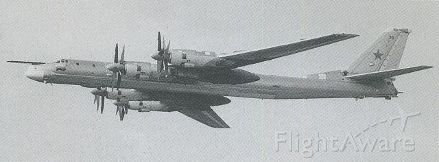 Tupolev Tu-142 (023) - scanned from postcard
