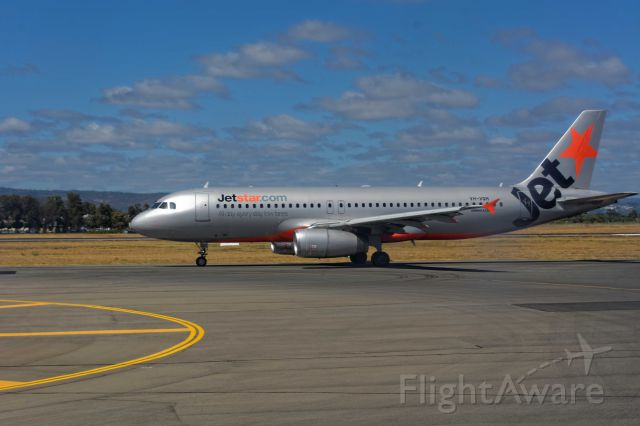 Airbus A320 (VH-VQH) - Taxiing to the end of the runway