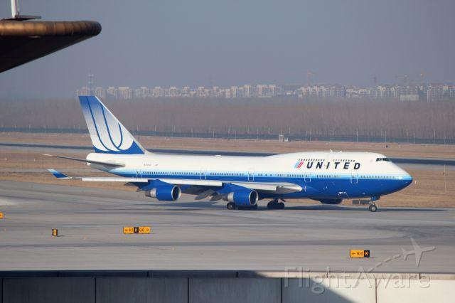 Boeing 747-200 (N120UA)