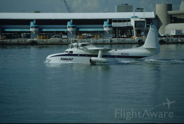 FRAKES Turbo Mallard (N51151) - Departure at Miami on 1990/28