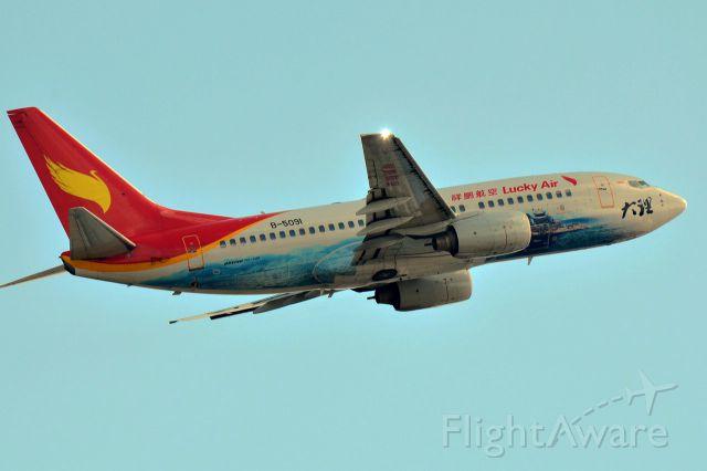 Boeing 737-700 (B-5091)