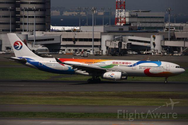 Airbus A330-300 (B-6127) - July 10, 2012