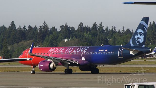Embraer 170/175 (N926VA) - Picture taken from inside the terminalbr /Alaska just taxiing by