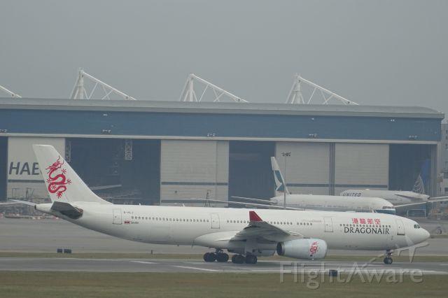 Airbus A330-300 (B-HLJ)