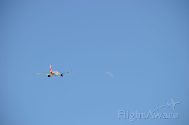 Airbus A320 — - The Red Sox Bird.. 7R