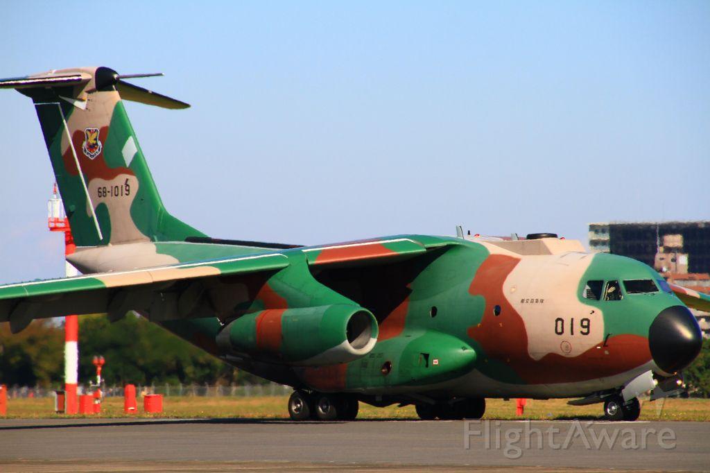 KAWASAKI C-1 (68-1019)