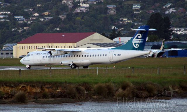Aerospatiale ATR-72-500 (ZK-MCY) - Just plane and cloud spotting from the southern end of Nelson airport.