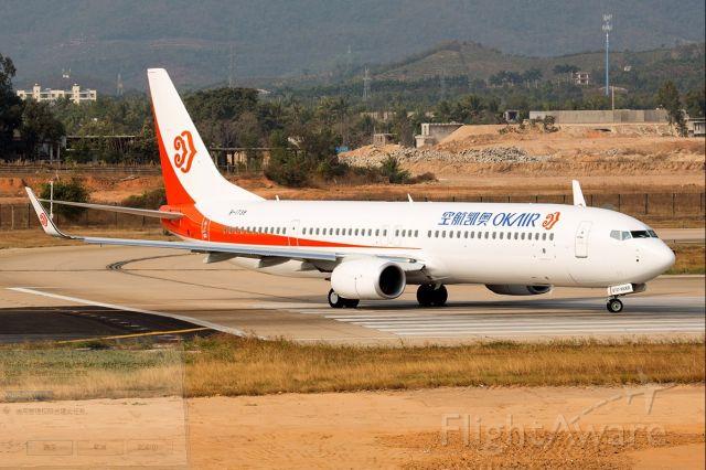 Boeing 737-900 (B-1379) - Boeing 737-900ER in Sanya Fenghuang Airport.