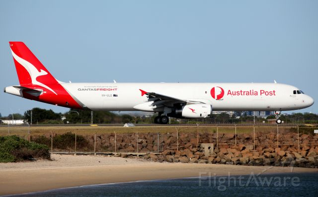 VH-ULD — - First P2F for Qantas Freight passing The Beach.