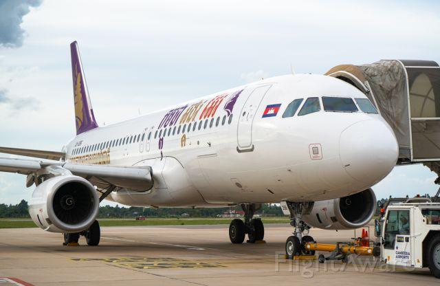 Airbus A320 (AXK356)