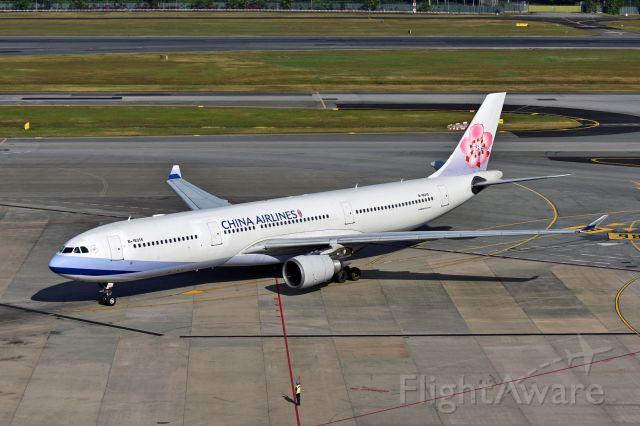 Airbus A330-300 (B-18315)