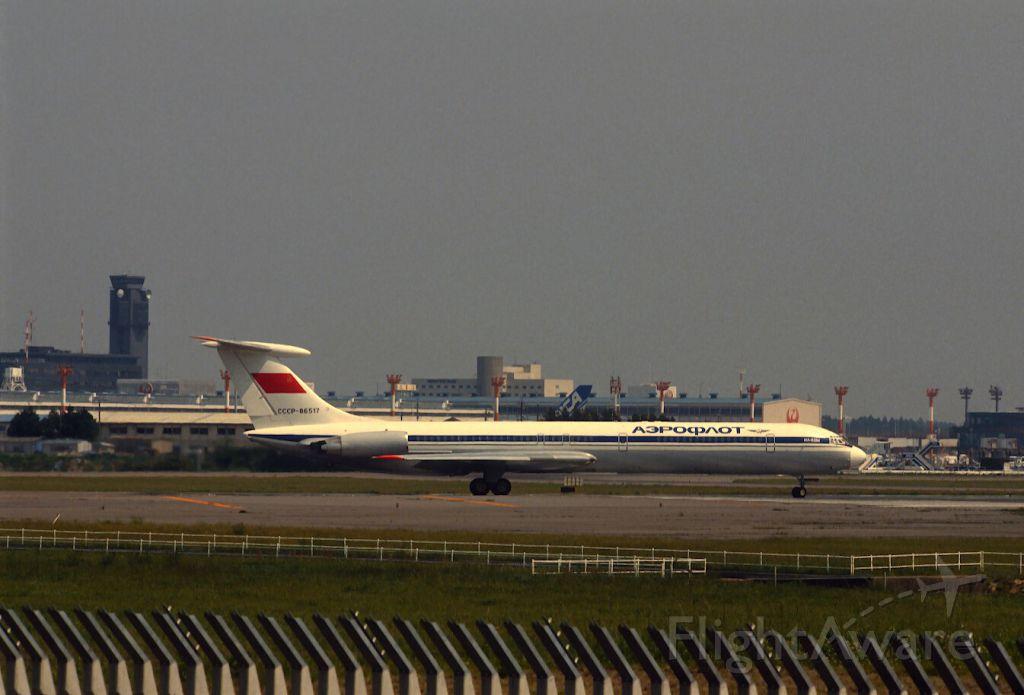 Ilyushin Il-62 (CCCP86517) - Departure at Narita Intl Airport Rwy16 on 1987/05/10