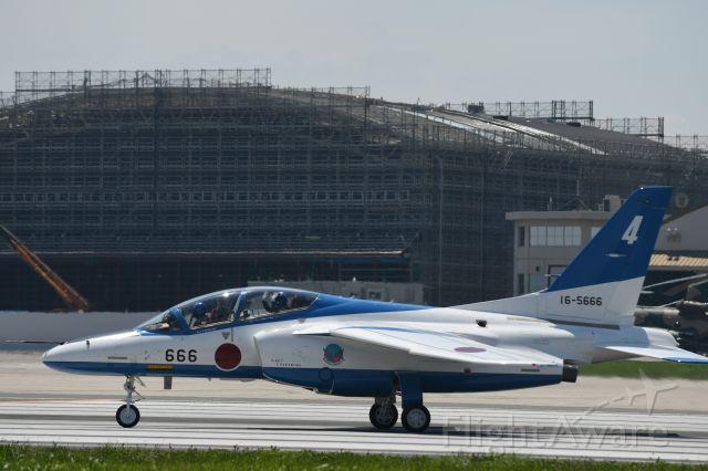 KAWASAKI T-4 (16-5666) - 21.Jul.2021br /Blue Impulse #4 !!
