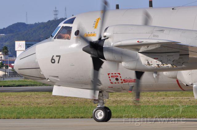 Lockheed P-3 Orion (2035067)