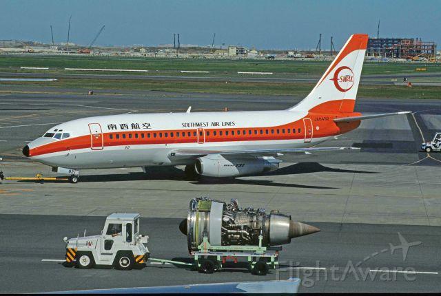 Boeing 737-200 (JA8492) - Visit at Tokyo-Haneda Intl Airport on 1992/10/10