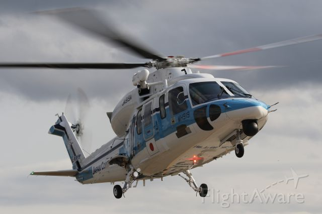 Sikorsky S-76 (JA919A) - 22 November 2015:Japan Coast Guard