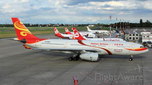 Airbus A330-300 (B-6088)