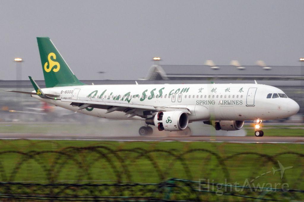 Airbus A320 (B-8000)