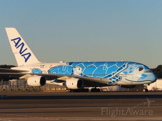 Airbus A380-800 (JA381A) - I took this picture on Dec 16, 2020.