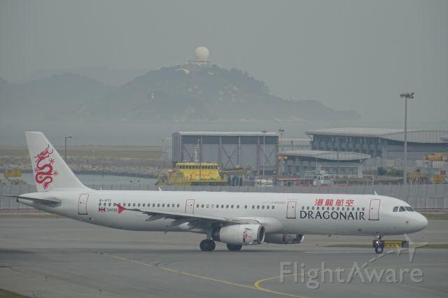 Airbus A321 (B-HTI)