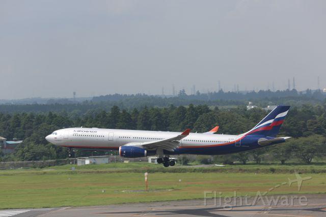 Airbus A330-300 (VQ-BEK)
