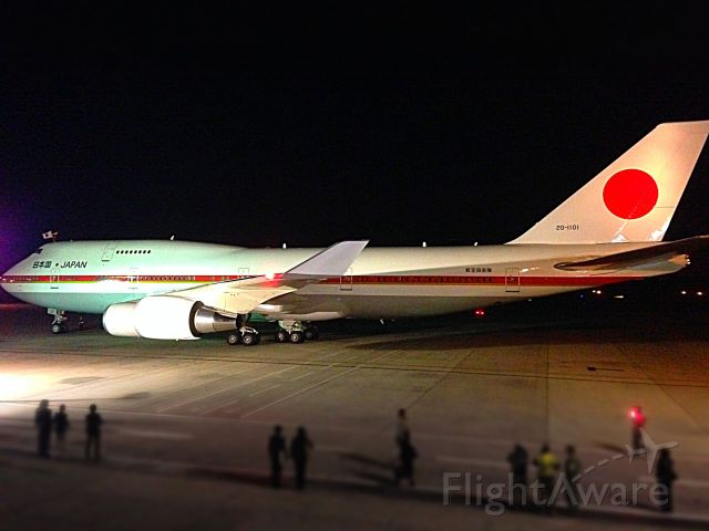 Boeing 747-400 (20-1101) - Head of state visits Colombia