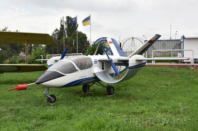 — — - An181 On display at Ukraine State Aviation Museum, Kiev