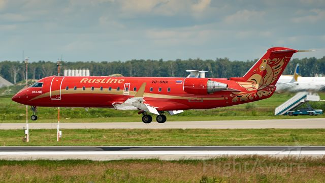 Canadair Regional Jet CRJ-100 (VQ-BNA)