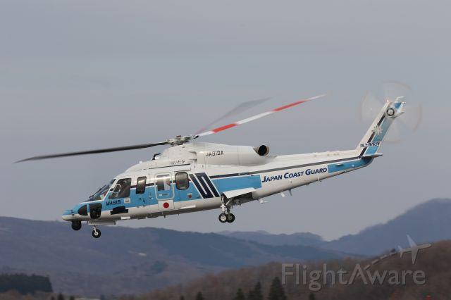 Sikorsky S-76 (JA919A) - 23 November 2015:Japan Coast Guard(JCG9, Sikorsky S76D