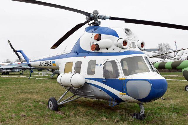 PZL-SWIDNIK Mi-2 Kania (UR-23943) - on display at Ukraine State Aviation Museum