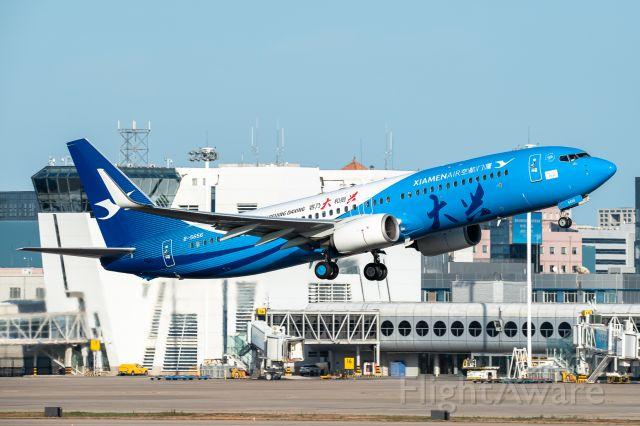 Boeing 737-800 (B-5656) - Xiamen Air New Beijing Daxing delivery