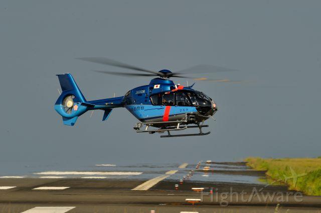 JA110M — - EurocopterEC135T2+br /Miyazaki Prefectural Police.JPNbr /NPA(National Police Agency)br /NAME:(ひむか=HIMUKA)