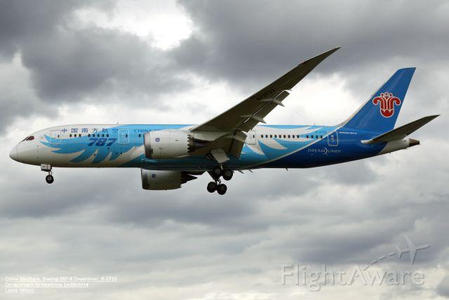 Boeing 787-8 (B-2733) - Taken from Myrtle Avenue