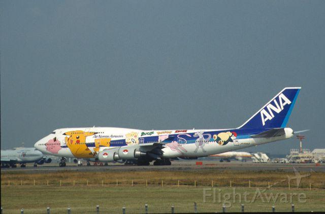 "Boeing 747-400 (JA8962) - Departure at Narita Intl Airport Rwy34L on 1999/10/30 "" Inter Pokemon c/s """