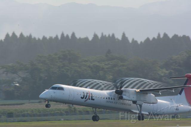 de Havilland Dash 8-400 (JA848C) - Oct.17.2016br /Takeoff at RJFK Kagoshima Airport !!(9:18)br /Nikon D7100 / Sigma 50-500mm(1:4.5-6.3)APO HSMbr /1/200 f18 ISO400 Focal length=500mmbr /FINE / 6000×4000