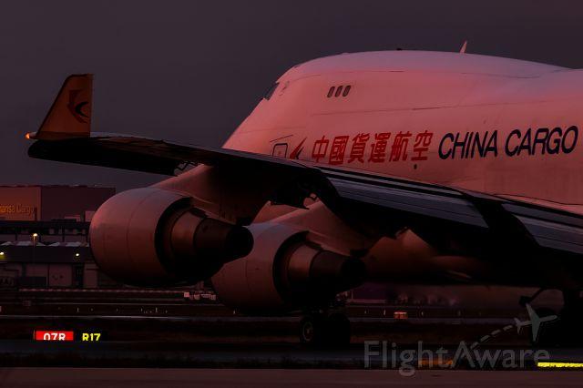 Boeing 747-400 (B-2426) - evening departure