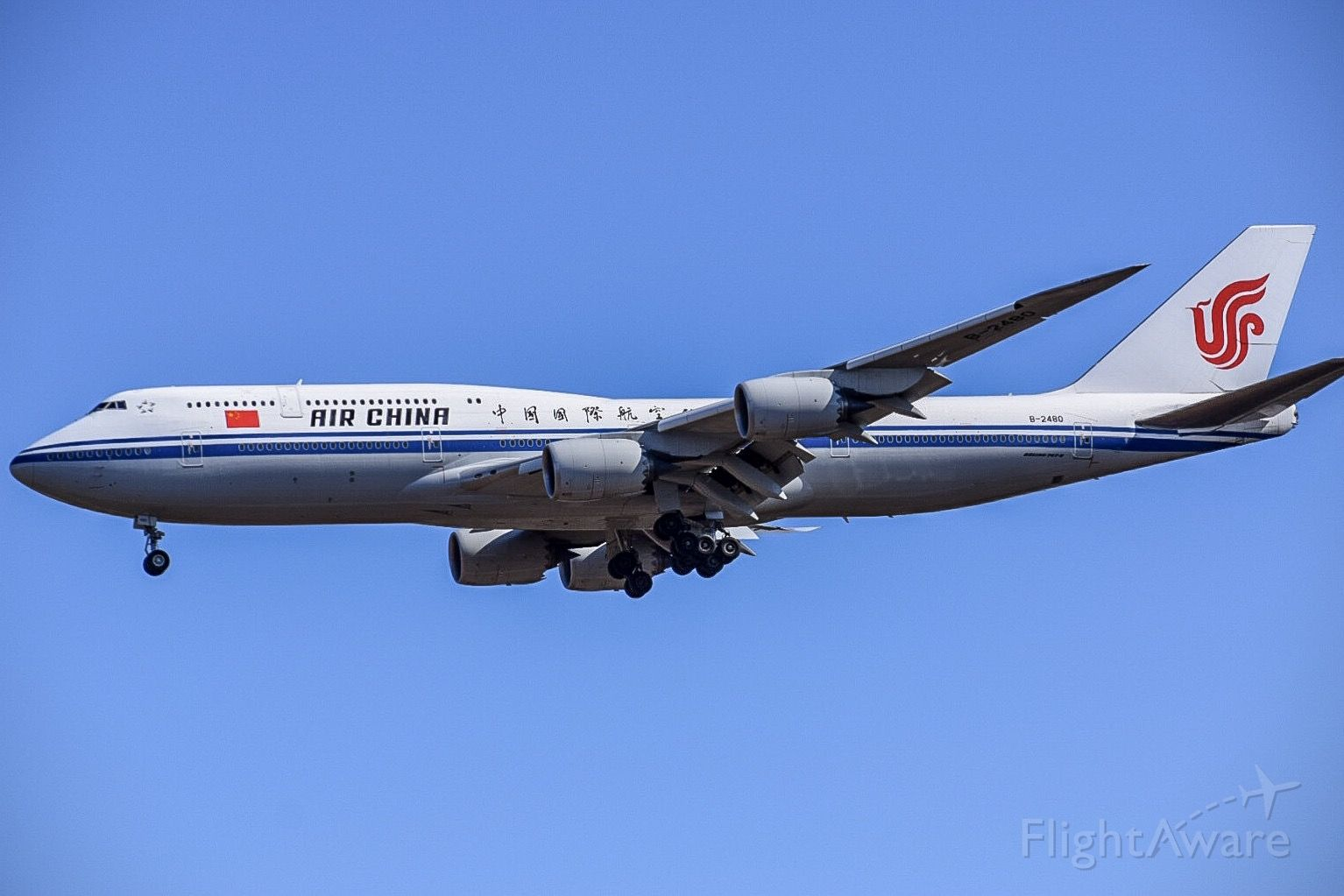 B-2480 —