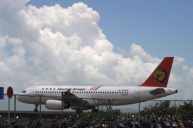 Airbus A320 (B-22310)