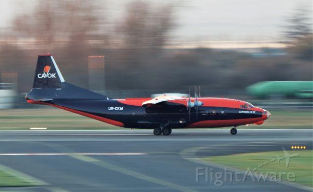 Antonov An-12 (UR-CKM) - cavok air an-12bp ur-ckm landing at shannon this evening 28/2/21.