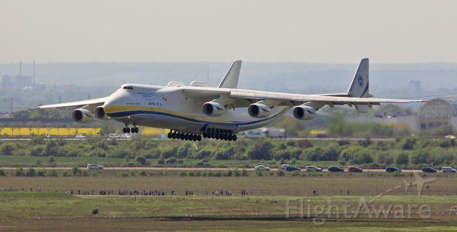 Antonov An-225 Mriya (UR-82060) - Congratulations Mrija on successful 25 landing at Leipzig Airport.