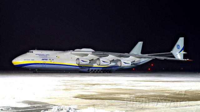 Antonov An-225 Mriya (UR-82060) - January 27th, 2015